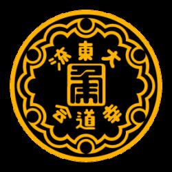 Daito-ryu Aikijujutsu Kodokai